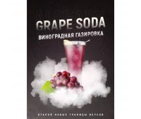 Табак 4:20 Grape Soda (Виноград Сода) 100 гр.