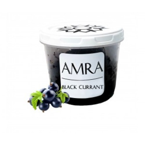 Купить Табак Amra Sun Black Currant (Амра Черная Смородина) 100 грамм