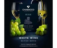 Табак Chabacco Medium White Wine (Белое Вино) 50 гр