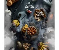 Табак Daily Hookah -Bn- (Банан) 250 грамм