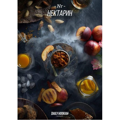 Купить Табак для кальяна Daily Hookah -Nr- (Нектарин) 60 грамм