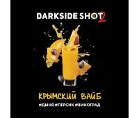 Табак DarkSide Shot Крымский Вайб 30 грамм