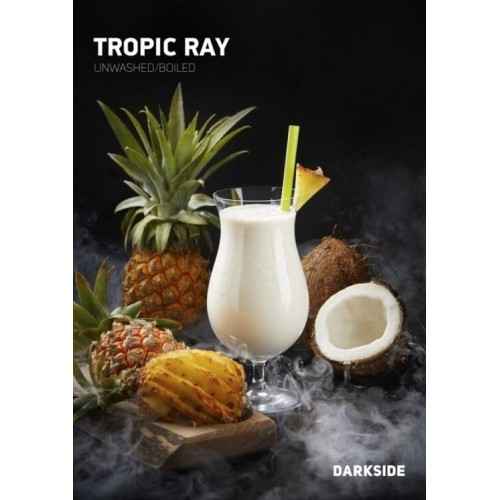 Табак для кальяна DarkSide Tropic Ray Medium ( Луч Тропиков 100 грамм)