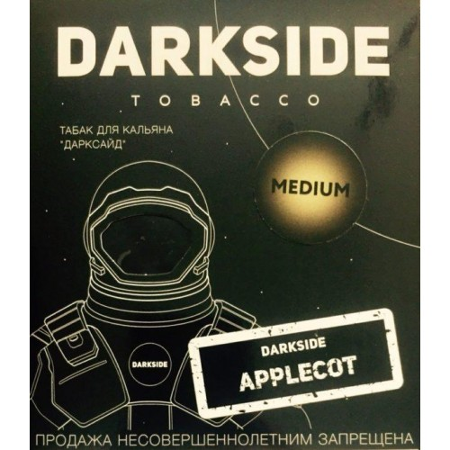 Купить Табак для кальяна DarkSide Applecot medium (ДаркСайд Зелёное Яблоко 100 грамм)