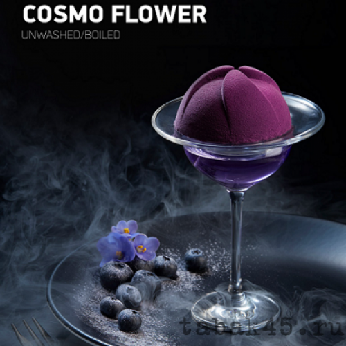 Табак для кальяна DarkSide Cosmo Flower Medium (Дарксайд Космо Флаувер) 100 грамм
