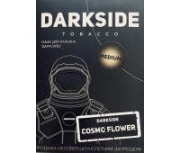 Табак для кальяна DarkSide Cosmo Flower medium (ДаркСайд Космо Флауэр 250 грамм)