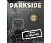 Табак DarkSide Grape Core medium (Виноград )250 грамм