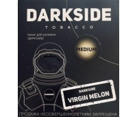Табак DarkSide Virgin Melon Core (Чистая Дыня) 250 грамм