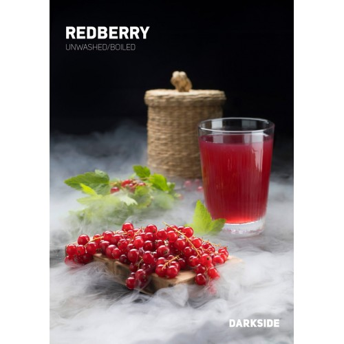 Табак для кальяна Darkside Redberry Medium (Дарксайд Красная Смородина) 250 грамм
