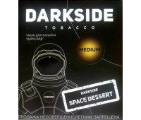 Табак для кальяна DarkSide Space Dessert medium (ДаркСайд Тирамису 250 грамм)