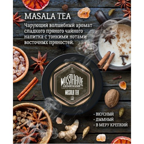 Табак для кальяна Must Have Masala Tea (Масала Чай) 125 гр