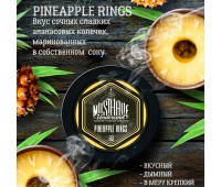 Табак Must Have Pineapple Rings (Ананас Рингс) 125 гр