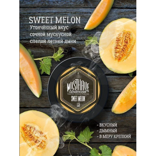 Табак для кальяна Must Have Sweet Melon (Сладкая Дыня) 125 гр