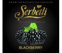 Табак Serbetli Blackberry (Щербетли Ежевика) 50 грамм