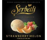 Табак Serbetli Strawberry Melon (Клубника Дыня) 50 грамм