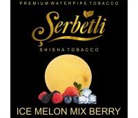 Табак Serbetli Ice Melon Mix Berry (Айс Дыня с Ягодами) 50 грамм