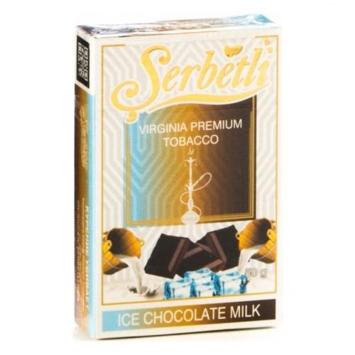 Табак Serbetli Ice Chocolate Milk (Ледяной Молочный Шоколад) 50 грамм