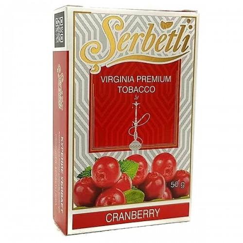 Табак для кальяна Serbetli Клюква (Cranberry)