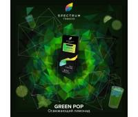 Табак Spectrum Green Pop Hard Line (Освежающий Лимонад) 100 гр