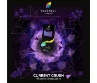 Табак Spectrum Current Crush Hard Line (Черная смородина) 100 гр