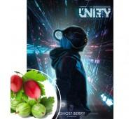Табак Unity Ghost Berry (Гост Берри) 125 грамм